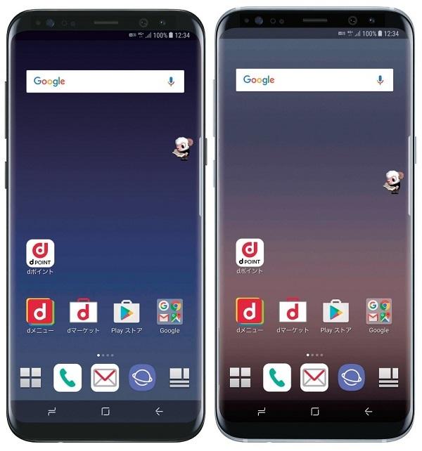 018_Galaxy S8Plus SC-03J_imege_001