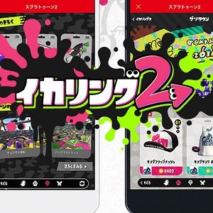 254_nintendo online_logo