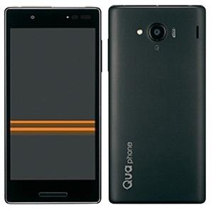 026_Qua phone QX