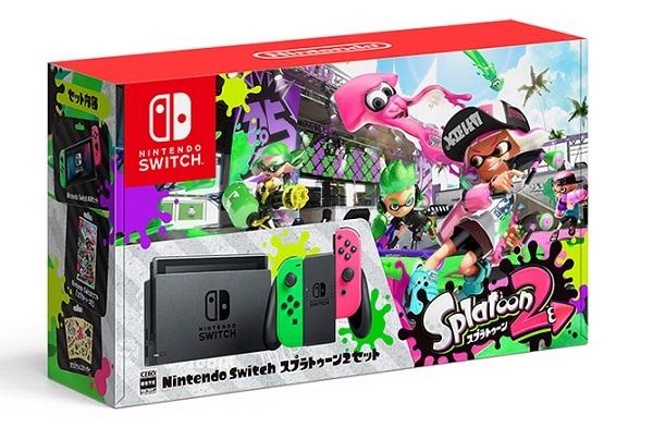 275_Nintendo Switch Splatoon 2 set_images003