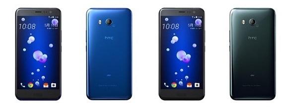 009_HTC U11 HTV33_003