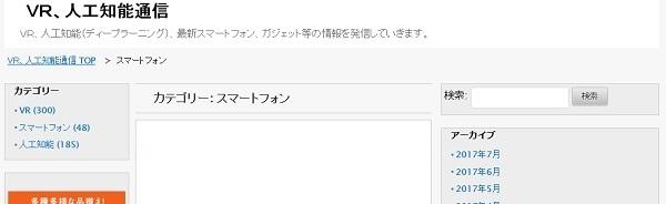 307_VR-yamada_images 002