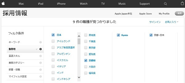 365_Apple-Store_images 001