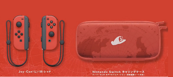 539_Nintendo Switch Mario-set_images 001p