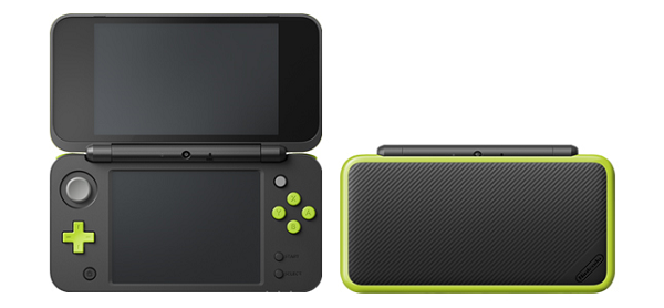 543_New Nintendo 2DS LL _images 001p