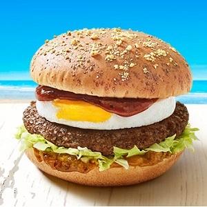 296_McDonald