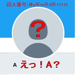 305_VR-yamada6
