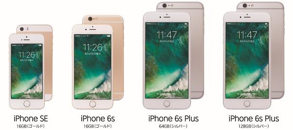 463_iPhone-rakuten