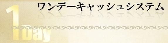 1kyasu