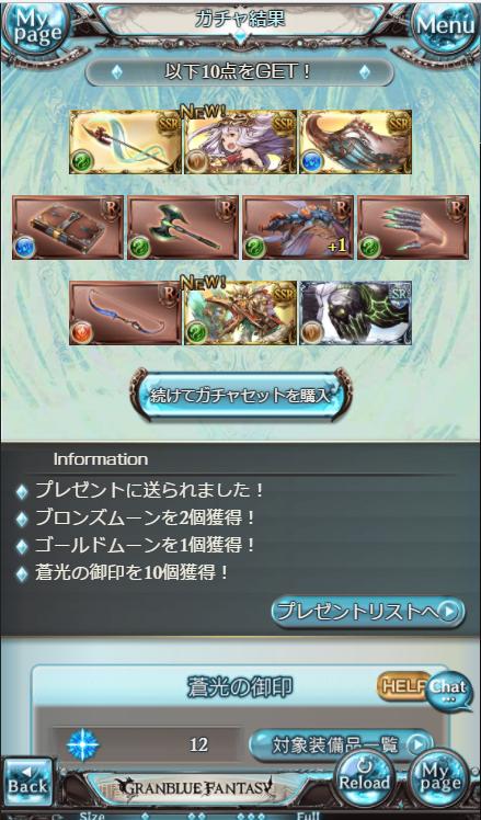 2017-05-01 (3)