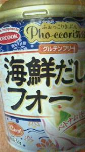 moblog_ed55669c.jpg