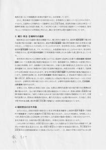 IMG_20170718_0004.jpg