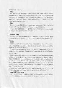 IMG_20170718_0006.jpg