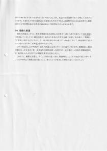 IMG_20170718_0009.jpg