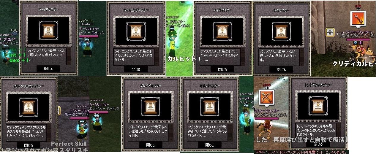 mabinogi_2017_07_06_001.jpg