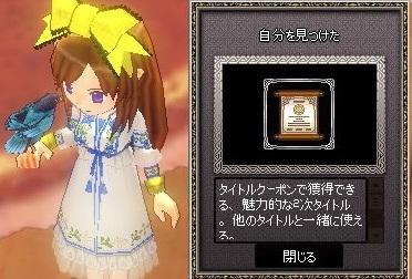 mabinogi_2017_08_24_001.jpg