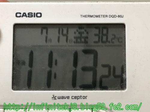 07152.jpg