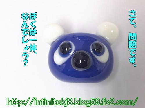 bluep09011.jpg