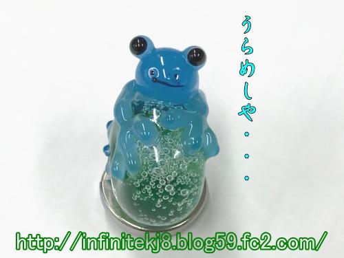frog07143.jpg