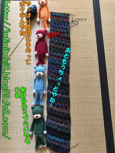 knit170913.jpg