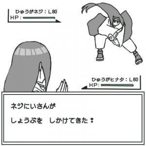 log128.jpg