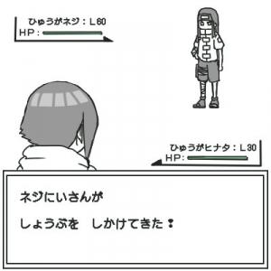 log129.jpg