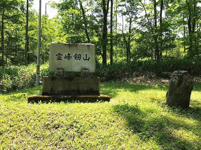 20170708剣山神社(登山口)031