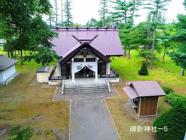 201700829御影神社099