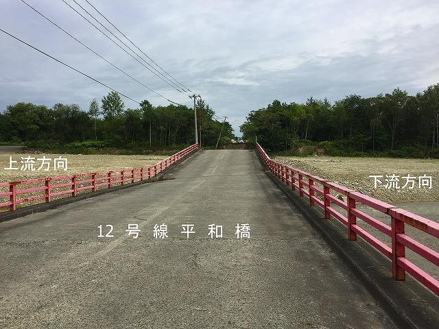 201700830御影12号線平和橋04
