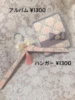 IMG_7955.jpg