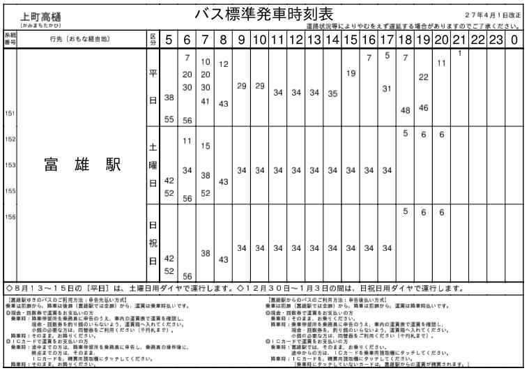 kamimatitakahi1.png