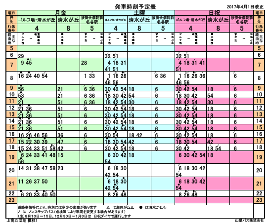 kamitakamaru2.png