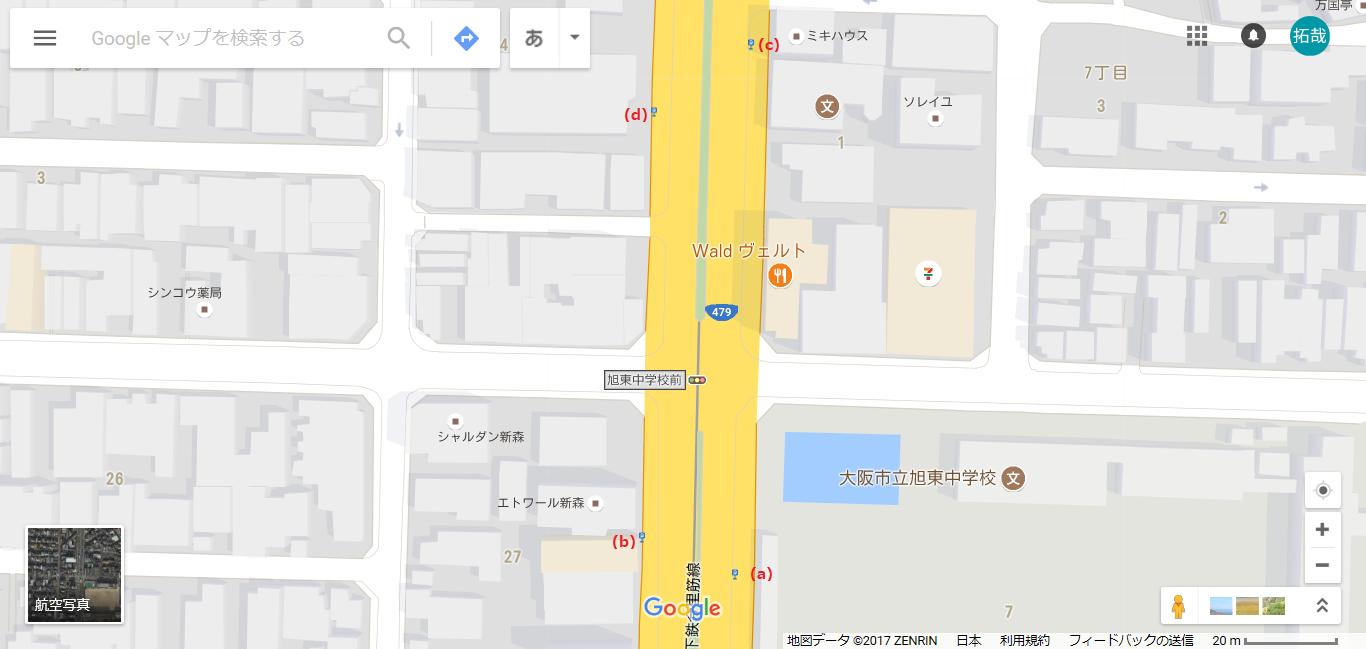 kyokutou.png