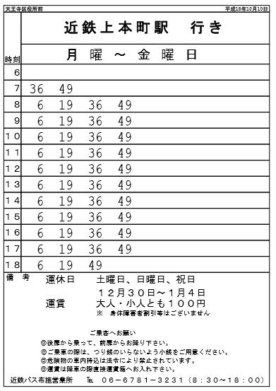 tennnouzikuyakusyo1.png