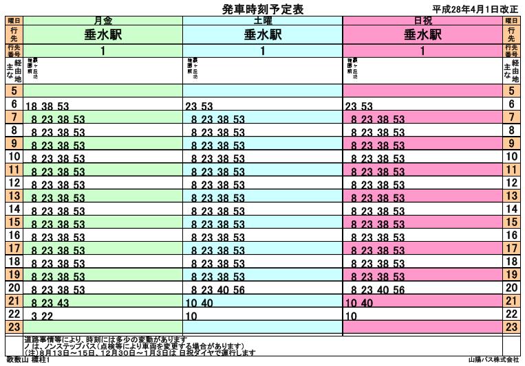 utasikiyama1.png