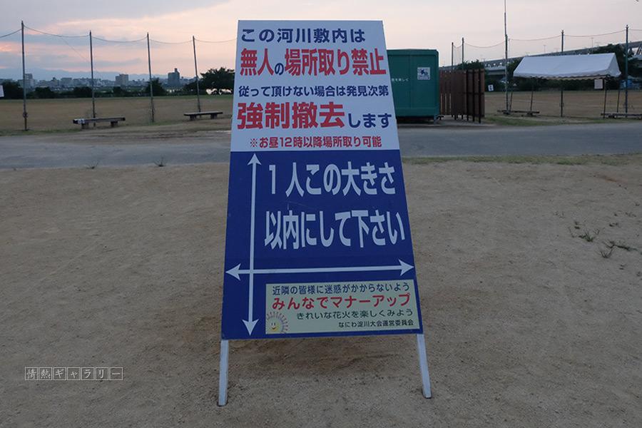 170808_han1.jpg