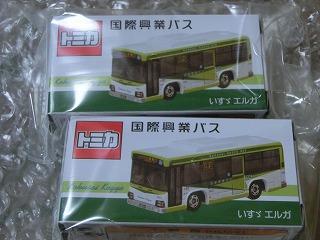 国際興業バス(いすゞエルガ) 外箱