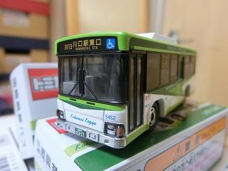 トミカ 国際興業バス(いすゞエルガ) 前面