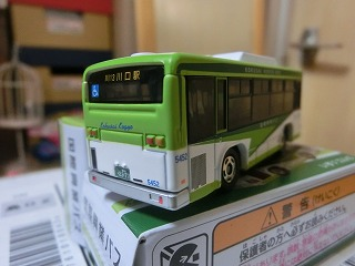 トミカ 国際興業バス(いすゞエルガ) 後部