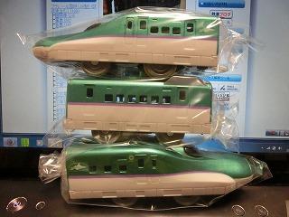 プラレール 「H5系はやぶさ新幹線」