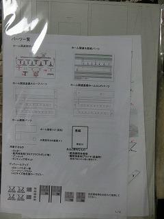 岳南電車 比奈駅(1/80)②