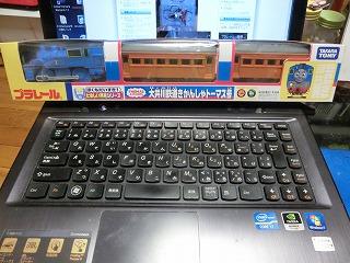 プラレール「大井川鉄道きかんしゃトーマス号」外箱