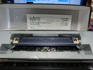 KATO EF65-1000番台(後期型)