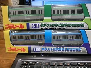 東京メトロ車2種類購入した3両単品プラレール