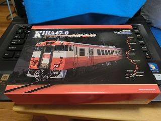 「トレインボックス キハ47 (更新車・ノスタルジー)」車両