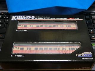 「トレインボックス キハ47 (更新車・ノスタルジー)」車両②