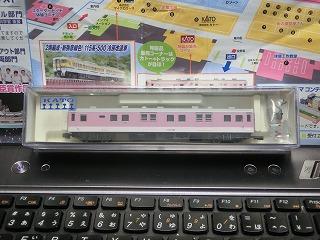 特製品「ゆうマニ マニ50-2186 タイプ」