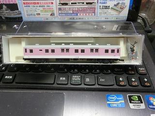 特製品「ゆうマニ マニ50-2186 タイプ」ケース蓋無し状態