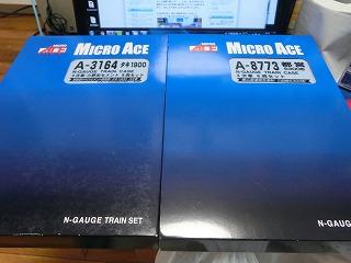 半額で購入したマイクロエース 2セット