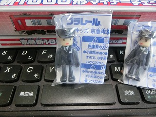 京急オリジナル「女性車掌プラキッズ」